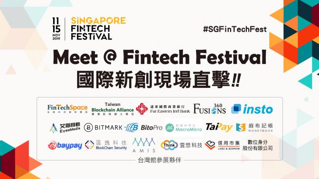 新加坡金融展-大展Banner