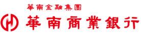 華銀_集團名稱與標誌名稱組合