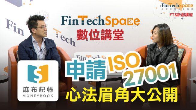 200313-麻布記帳-index