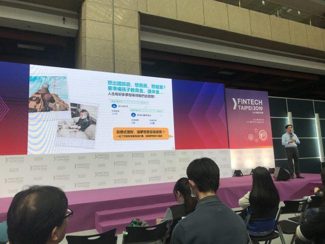 台北富邦銀行分享智能理財新趨勢 小錢也能投資大未來