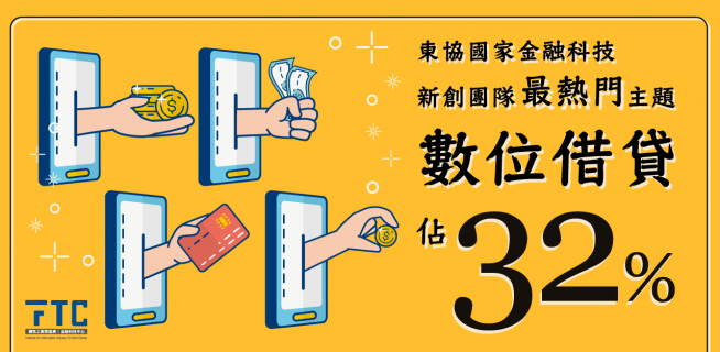 FB-banner-(1280x628連結用)