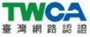 TWCA-logo-中文-01-paizdysemlr3t1jsjiddyjn5rxxkoymcnngmsei3gg